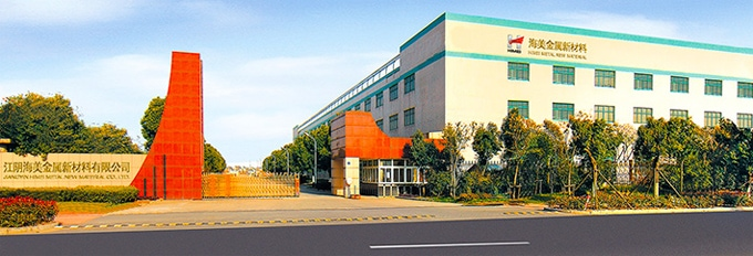 haimei factory